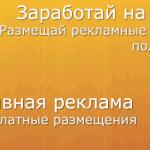 twite-ru-zarabativai