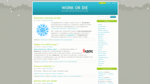 dimon4ik snow 300x169 Делаем снег на Wordpress